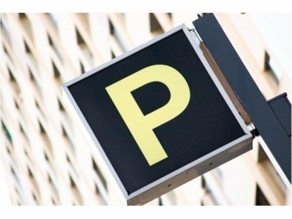 駐車場フリーだからドライブ旅行におススメです。