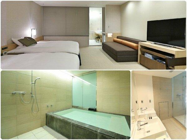 大型温泉浴槽付きツイン/50平米/眺望なし/禁煙室