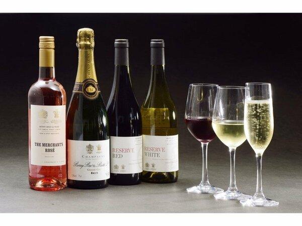 人気のテイスティングセットです。グラスシャンパン1杯と他2種類のグラスワイン付きです。