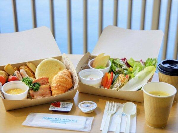 朝食ボックスイメージ(洋食)