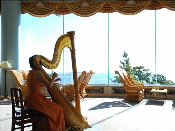 海一望のラウンジで毎日行われるハープのモーニングコンサートも人気[ラウンジ]