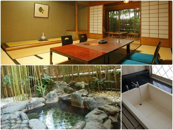 露天風呂付和室10畳 庭にお一人様用の温泉露天風呂がございます