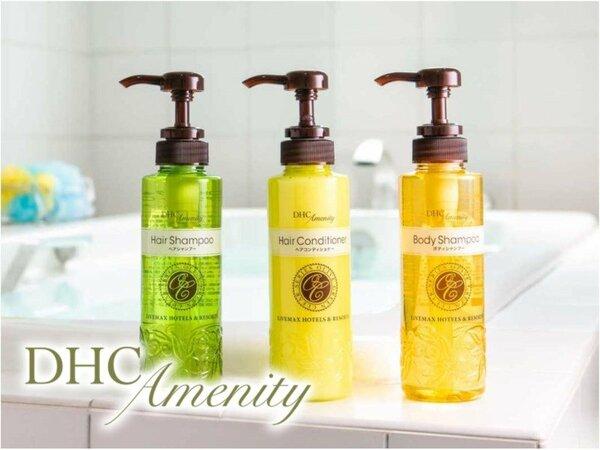 ◆DHC製のこだわりの製品です♪◆ヘアシャンプー、ヘアコンディショナー、ボディシャンプー◆ (1)