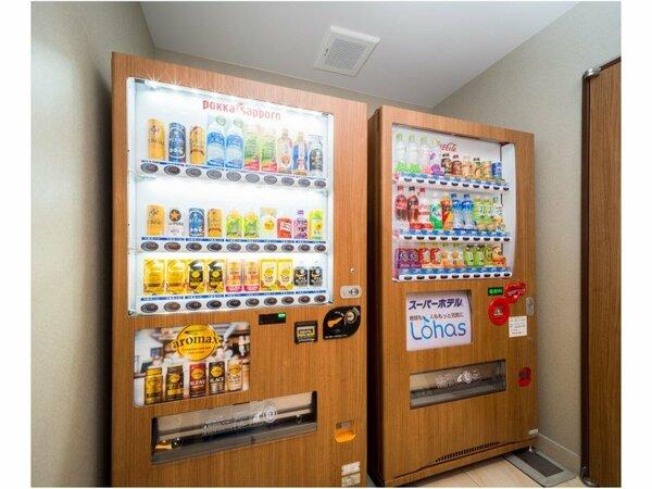 自動販売機は、1Fに設置いたしております。