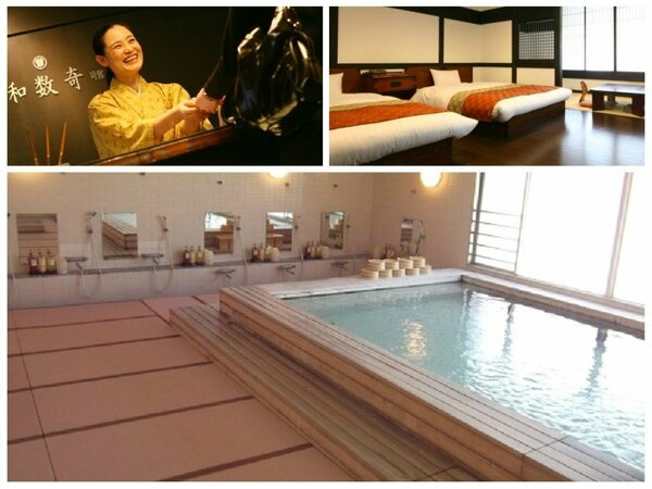 観光にビジネスに♪大浴場でゆったり体を休め、和モダンな部屋でおくつろぎください