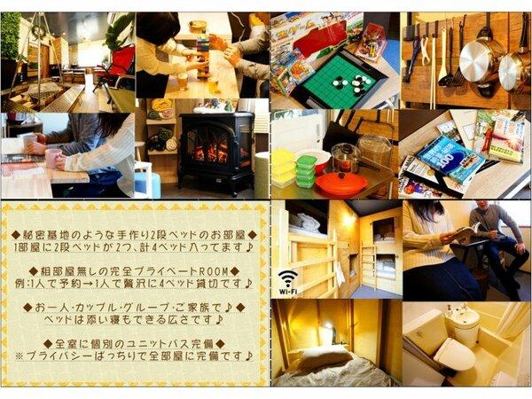 【WE HOME ~ホステル&キッチン~】に遊びに来てください♪