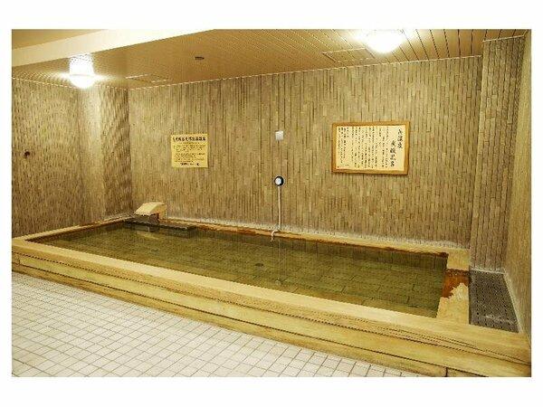 【大浴場】人気の炭酸泉です。デトックス効果もあり♪