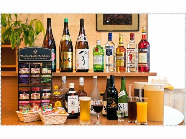 ハッピーアワー(ウェルカムドリンク):18時~20時 アルコール、ソフトドリンク各10種類ご用意