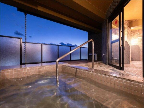 別館8階大浴場、露天風呂オープン!