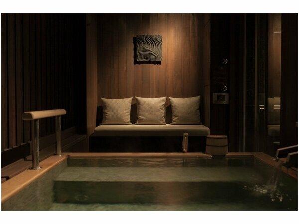 206麒麟草 露天風呂