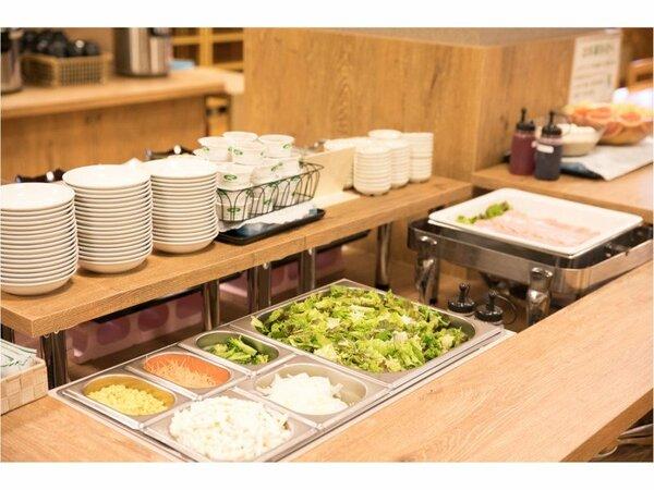 花茶屋(朝食バイキング) 6:45~9:00充実サラダバー♪