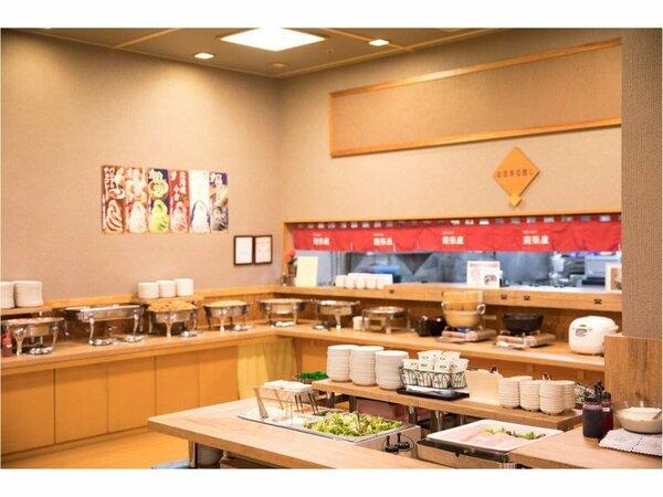 花茶屋(朝食バイキング)6:45~9:00