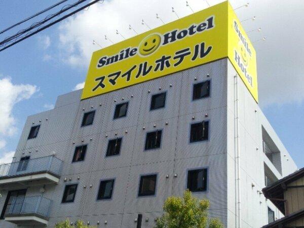 スマイルホテル掛川外観写真