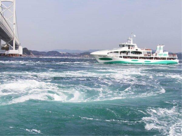 【船上から観る迫力の渦潮】鳴門海峡渦潮クルージング