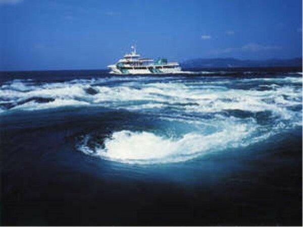 鳴門のうず潮を見るならなんといっても観潮船がおすすめ!