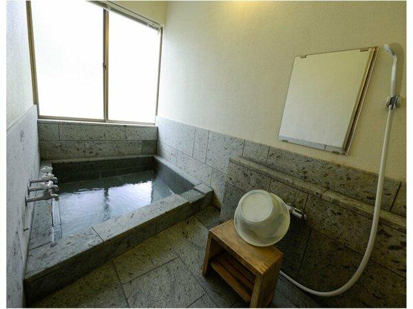 三宅島4~6号 伊豆石のお風呂(お一人様用)一例