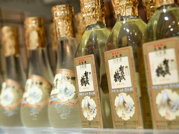 コンビニ「生活彩家」では酒処広島のオススメの日本酒を取り扱ってます。