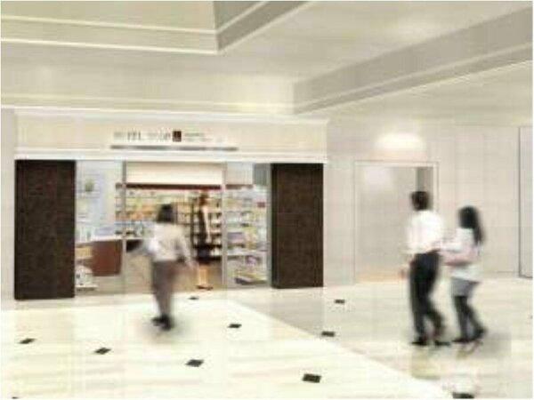 館内にホテルショップ「生活彩家」がOPEN!広島土産も充実しております。