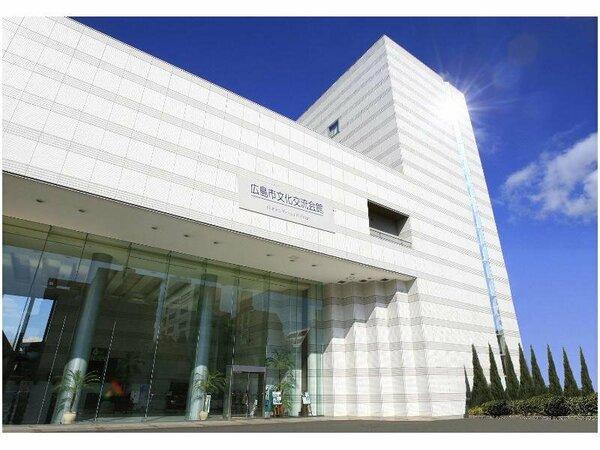厚生年金会館は「広島市文化交流会館」に生まれ変わりました。