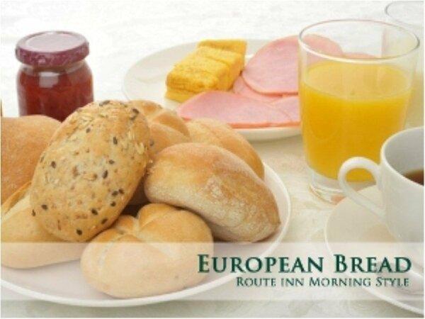 ヨーロッパ直輸入のパンは4種類!
