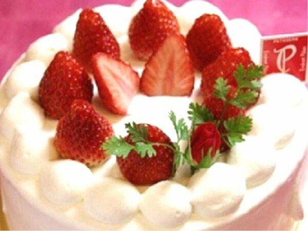 記念日をケーキでお祝い