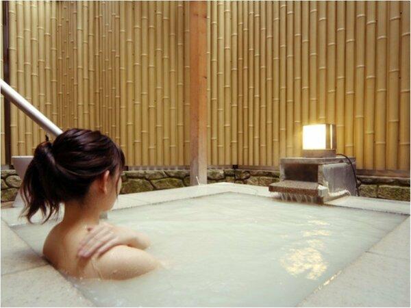 神経痛・筋肉痛・関節痛・五十肩などに効果があり、湯上りは美肌効果でお肌ツルツル♪