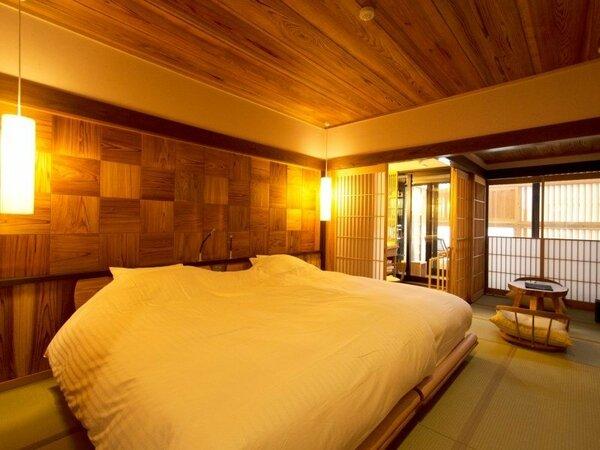和室/207 柚香菊(ゆうがぎく) 和ベッド
