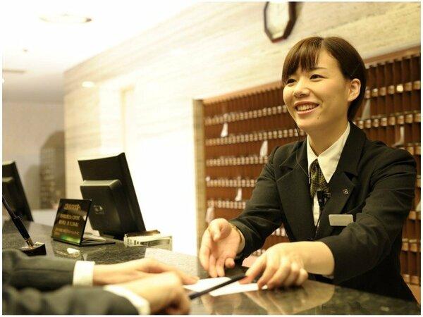 ご到着からご出発までお客様のホテルステイをお手伝いいたします