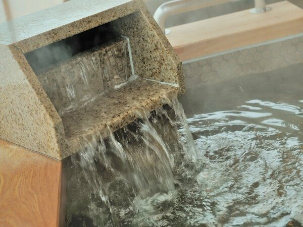 ◆天然温泉大浴場【多宝の湯】