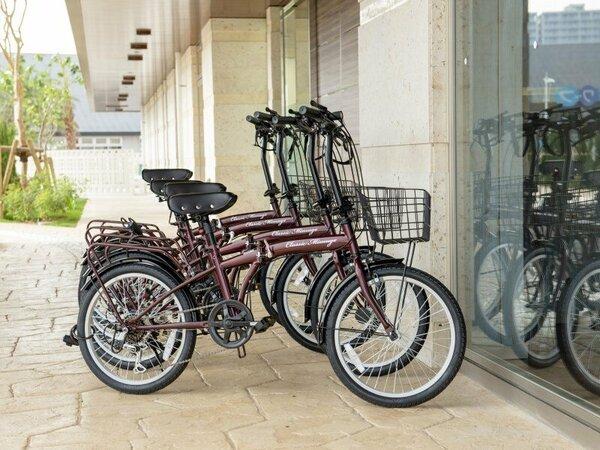 貸出用自転車
