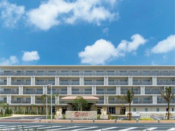 ラ・ジェント・ホテル沖縄北谷ホテル&ホステル