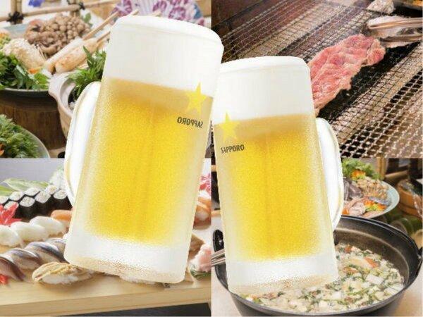 旨い料理には美味い酒が合う! 秋田の食と酒を存分にご堪能ください