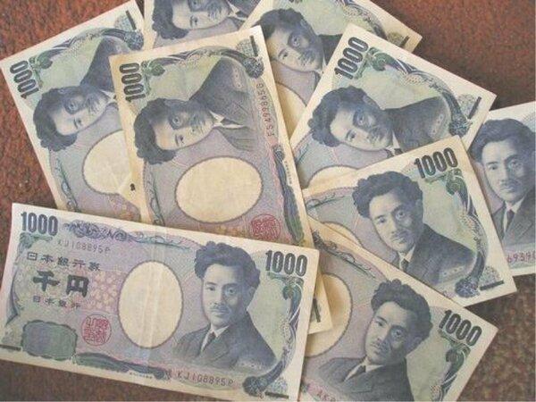 ☆出張を応援☆その場でキャッシュバック!1000円分♪