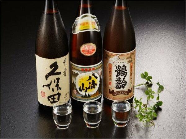 【宿泊オプション】地酒3点飲み比べ。お好きな銘柄を3種類、利き酒気分でどうぞ。1200円税別。