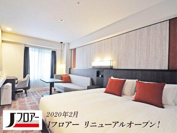 【Jフロアーダブル】ハイクラスなシモンズ製キングベッド6.8インチピロートップ付のお部屋
