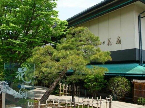 当館は、四季折々にその表情を変える自然豊かな閑静な地に佇む宿。