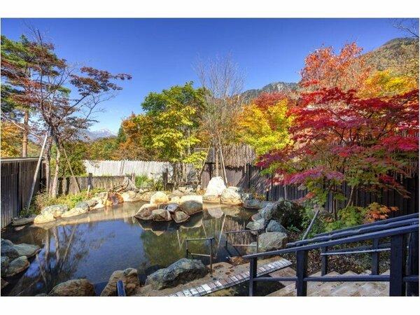 秋の大浴場露天風呂