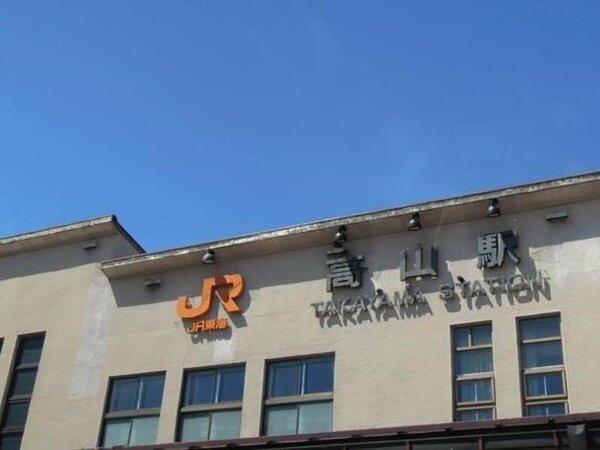JR高山駅より徒歩1分。岐阜県高山市のビジネスホテル「カントリーホテル高山」へようこそ。