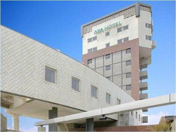 【ホテル外観】JR「金沢」駅から車で約10分です。