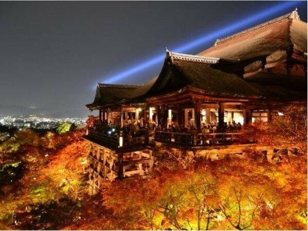 紅葉の清水寺へ