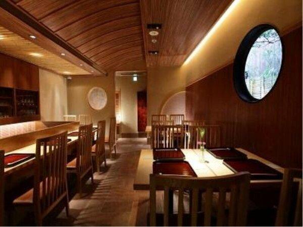 【馳走 木草弥】で大島料理長の本格京料理をお楽しみ下さい。