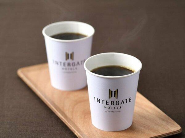 上質な朝をお届けする味わい深いこだわりコーヒーをお部屋でもどうぞ。