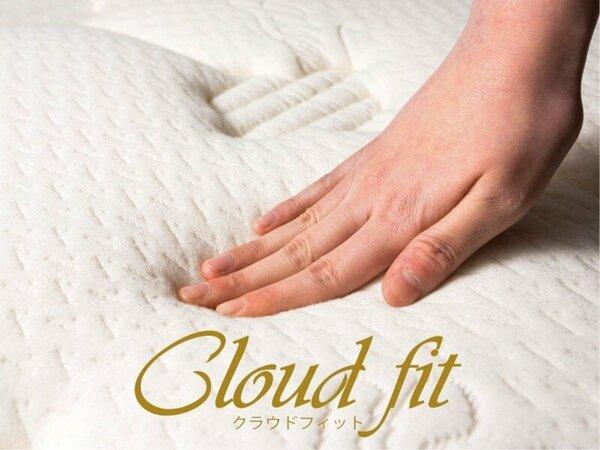 """【Cloud fit】 (アパホテルオリジナルベッド)快眠を追求した""""雲の上のような寝心地""""を体感"""