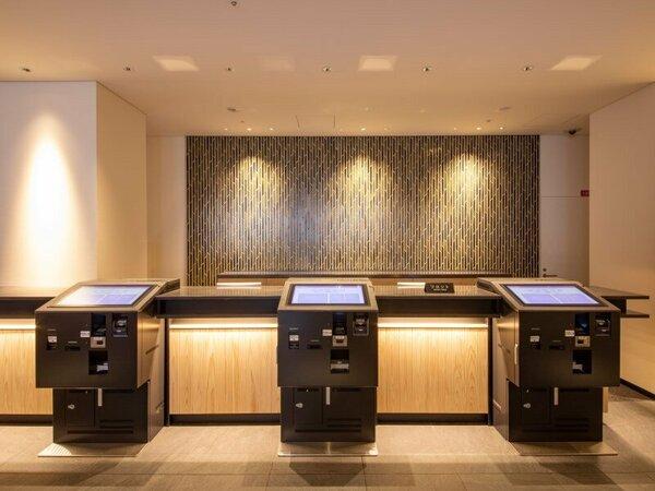◆フロント ホテル京阪 京都駅南へようこそ!
