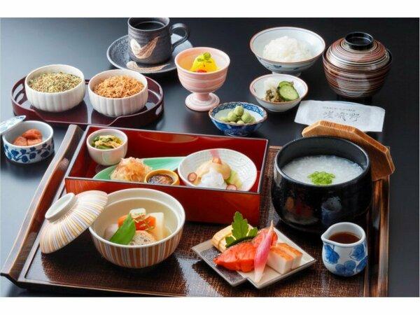 日本料理 嵯峨野  和定食