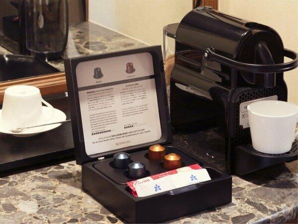 Nespresso--全客室にネスプレッソカプセルをご用意しております。