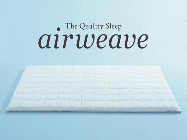 質の高い睡眠でより快適にお過ごしいただくために「エアウィーブ」マットレスパッドを全客室に導入しました
