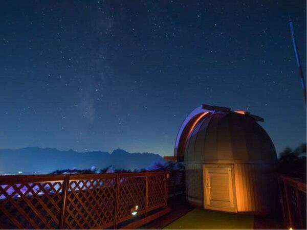 屋上天体ドームと満天の星