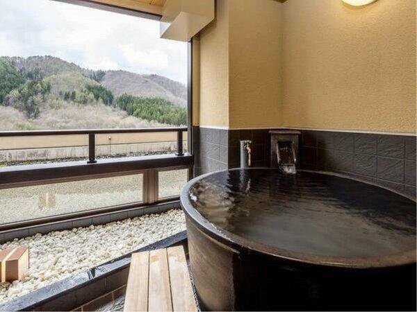 若竹・松葉・山吹 壺風呂