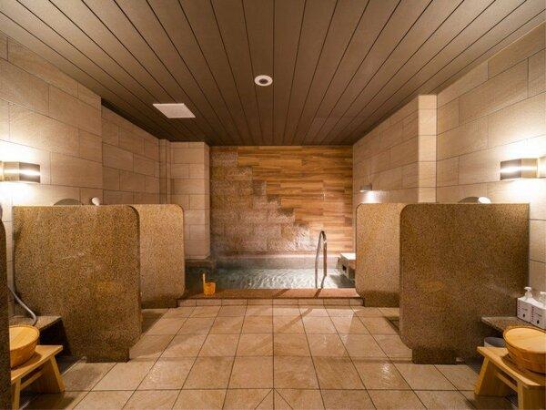 【Natural】関山の湯 健康促進・疲労回復・美肌効果